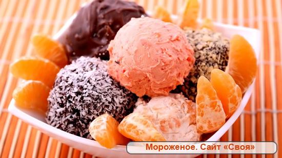 мороженое картинки на рабочий стол